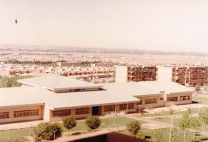 Isfahan campus 320032014